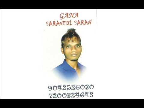 Priya Gana Song by Saravedi Saran