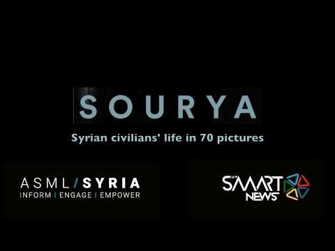 Launching of Sourya's photo-album -ASML/Syria