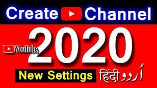 How To Create a New Youtube Channel | Youtube par Channel Kaise banatay hain | Urdu Hindi Tutorial