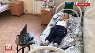 У 10-летнего мальчика не заметили аппендицит