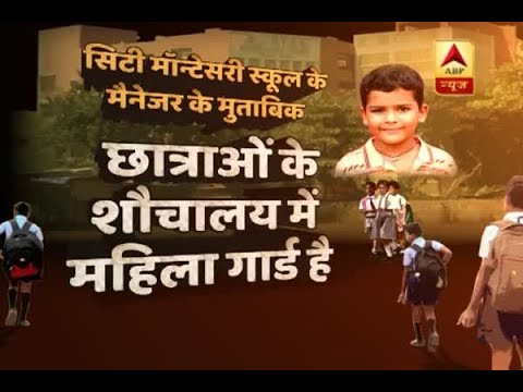 Jan Man: CMS, Lucknow passes in ABP News' investigation under Operation School