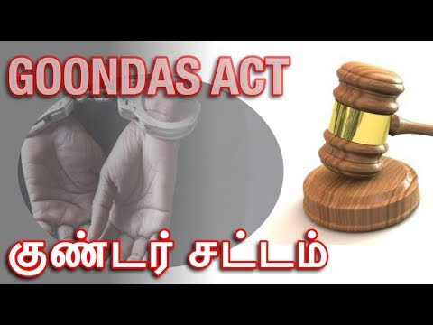 goondas law | Tamil  |chennai lens |VS