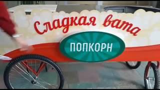 Самостоятельное изготовление тележки под сладкую вату и поп корн(, 2016-06-05T00:43:16.000Z)
