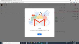 How To Create Gmail Account As Safest