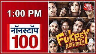 Non Stop 100: Fukrey Returns Earns Rs 32.20 Cr in 3 Days