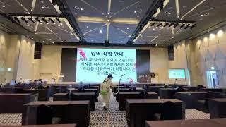 제72차 대한피부과학회 춘계학술대회 방역 _ 방역공작소