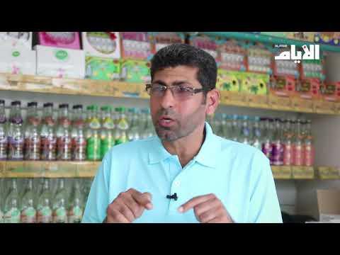 «ماء اللقاح» البحريني  طعم مميز وأصيل ليس له مثيل  - نشر قبل 1 ساعة