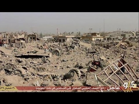 Airstrike destroys ISIS VBIED Car Bomb Factory near Fallujah Iraq