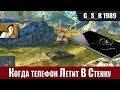 WoT Blitz - Худший кошмар танкиста.Выйти в окно или разбить комп - World of Tanks Blitz (WoTB)