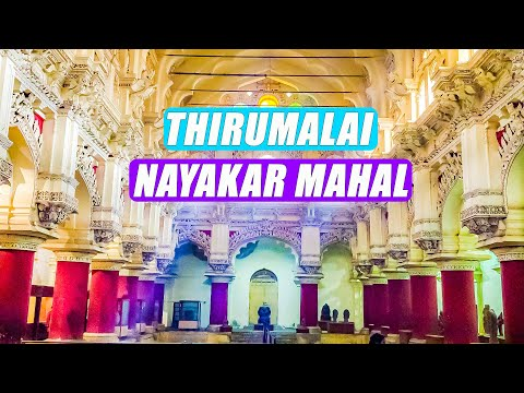THIRUMALAI NAYAK PALACE | Trunky