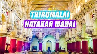 THIRUMALAI NAYAK PALACE   Trunky