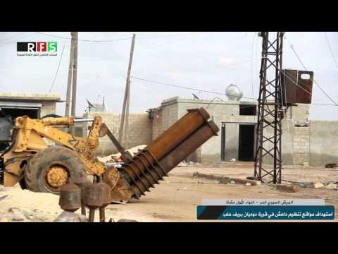Сводка боевых действий в Сирии на 23.01.2016