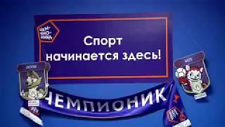 ТНТ Культ-Фьюж Сюжет о Чемпионике  в Твери
