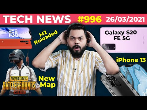 PUBG Mobile New Map,POCO M2 Reloaded,Galaxy S20 FE 5G Launch, iPhone 13 1st Look, iQOO Neo 5-#TTN996