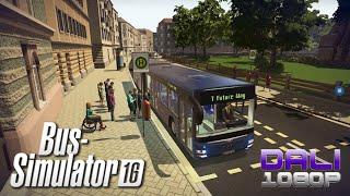 Bus Simulator 16 PC Gameplay 60fps 1080p