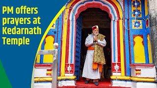 PM offers prayers at Kedarnath Temple
