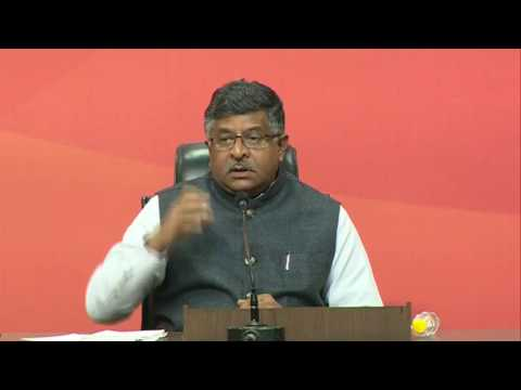 Press Conference by Shri Ravi Shankar Prasad in BJP Central Office, New Delhi : 09.02.2017
