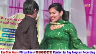 उषा जांगड़ा हरी मिर्च की मीठी मीठी नोकझोंक सुपरहिट रागनी#Usha Jangra &Hari Mirch|| Rao Star Music