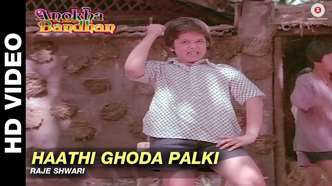 anokha bandhan hindi film video download mp3
