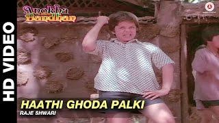 Haathi Ghoda Palki - Anokha Bandhan | Rajeshwari | Ashok Kumar & Shabana Azmi