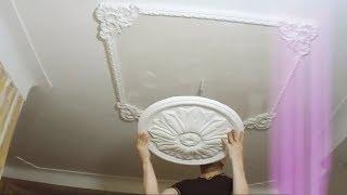 ديكورات جبس مركبة بواسطة السيليكون🔷Rose Ceiling Of Plaster