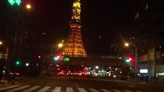 よく仕事で車を走らせた、国道1号の桜田通りからの東京タワーの景色が...