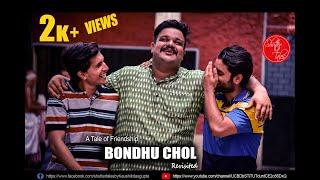Bondhu Chol    Revisited    Shutter Tales    Anupam Roy    Open Tee Bioscope   