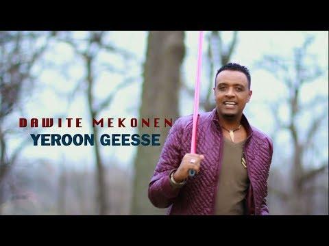 "Dawite Mekonen= ""Yeroon Geesse"" Oromo/Oromiyaa Music 2018 (Official Music Video)"