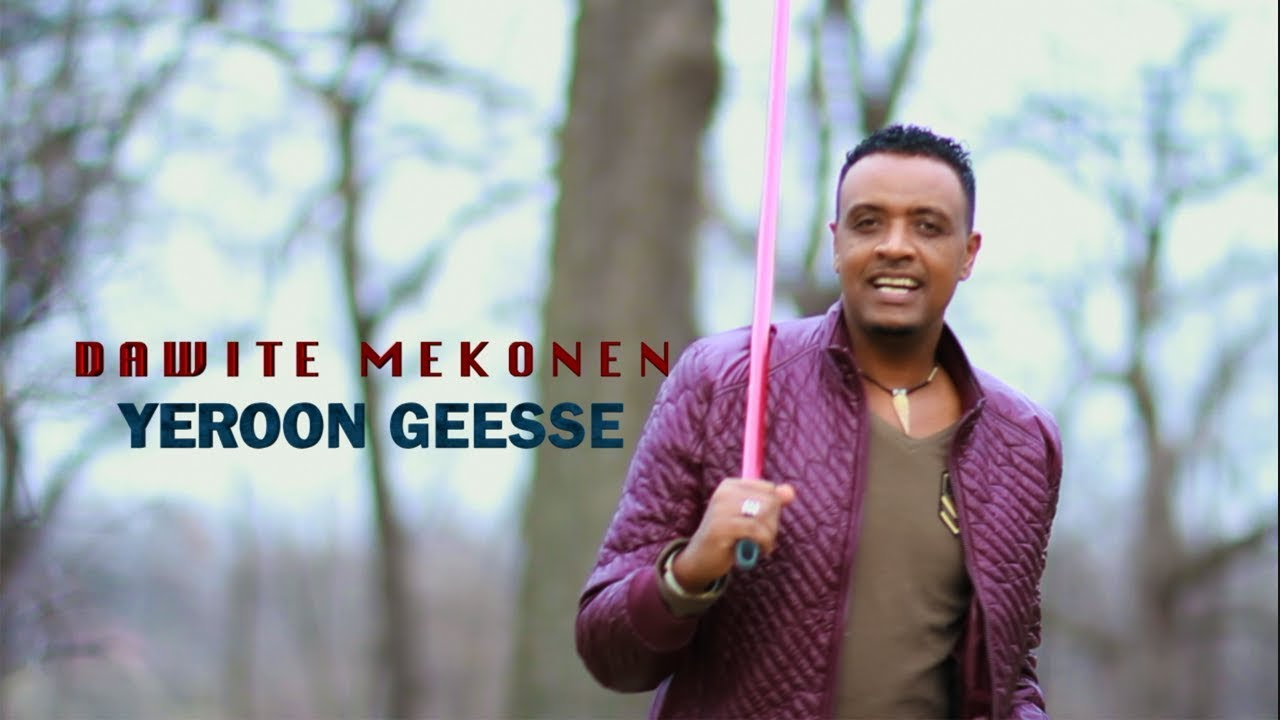 Dawite Mekonen - Yeroon Geesse የሮን ገሴ (Oromiffa)