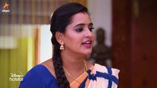 Thaenmozhi | 17th to 21st May 2021 - Promo