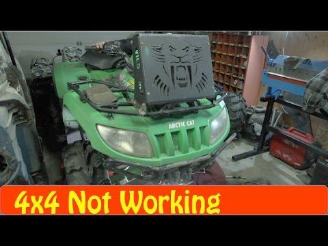 Arctic Cat ATV NO 4x4 Repair Diy Actuator Problems - YouTube