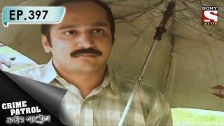Crime Patrol - ক্রাইম প্যাট্রোল (Bengali) - Ep 397 - A Hidden Agenda-2