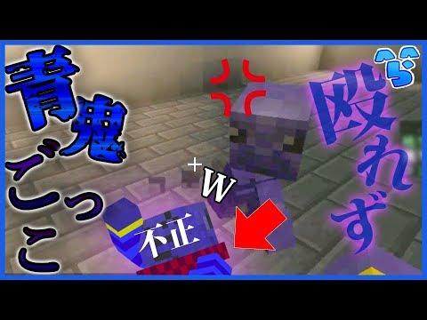 【青糸】らっだぁ、ガチで無敵チートを使ってしまう #187【マイクラ】