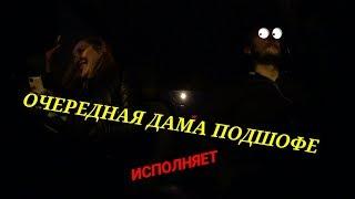 такси Краснодар