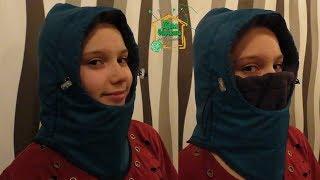 Балаклава своими руками/ как сшить шапку маску /Выкройка балаклавы