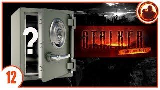 ЧТО В СЕЙФЕ СТРЕЛКА S.T.A.L.K.E.R. Oblivion Lost Remake 12