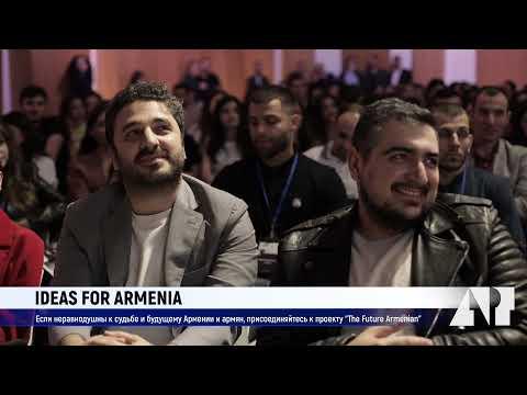 Встреча соинициаторов с армянской молодежью в Москве. Армяно-Российский телеканал (на русском)