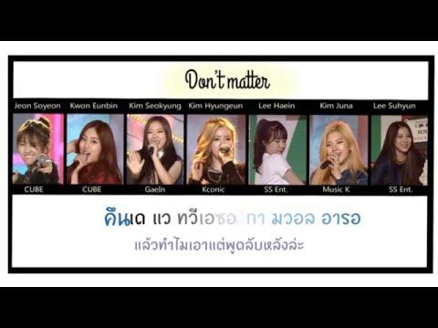 [Karaoke-Thaisub]Produce 101(Hualyeogangsan) - Don't Matter