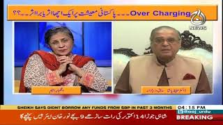 Paisa Bolta Hai   12 October 2019   Aaj News