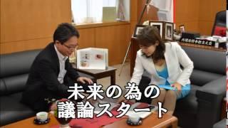 大野敬太郎2014冬の陣 thumbnail