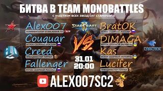 StarCraft 2 LotV VERSUS №5: Звезды СНГ в Team Monobattles