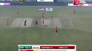 GTV Live Cricket Match Bangladesh