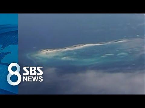 """수몰위기의 섬나라 '키리바시'…""""죽음의 과정이 진행되고 있다"""" / SBS"""