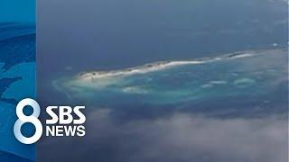 수몰위기의 섬나라
