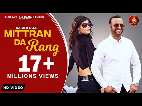 New Punjabi Songs 2018  || Surjit Bhullar || Colour Black ( Mitran Da Rang ) || Happs Music