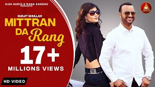 New Punjabi Songs 2019  || Surjit Bhullar || Colour Black ( Mitran Da Rang ) || Happs Music