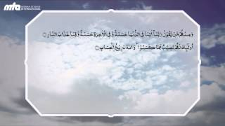 Quran - Sura Al Baqrah 202 bis 203