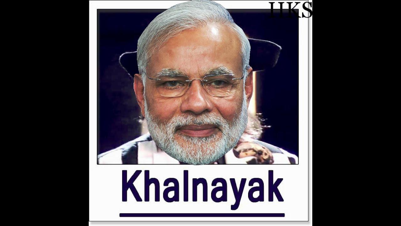Modi meme KhalNayak