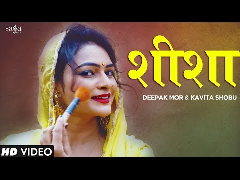 New Haryanvi Songs 2018 | टोक लाग जा | Latest Haryanvi Songs | Deepak Mor, Sonu Rathi