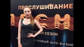 """Моя Москва: кастинг в """"Песни 2"""", ресторан Бузовой, съемки в массовках..."""